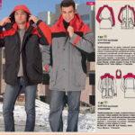 Пошив утепленной куртки Минск