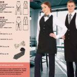 Фартук, сорочка, блуза