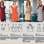 Платье-фартук на заказ