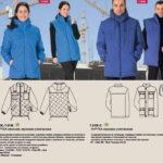 Пошив зимней рабочей куртки Минск